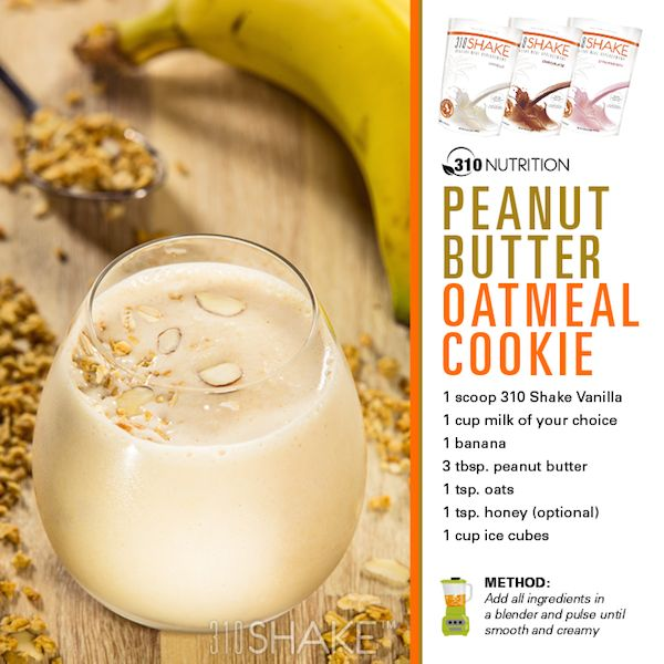 JWOWW - 310 nutrition peanut butter oatmeal cookie