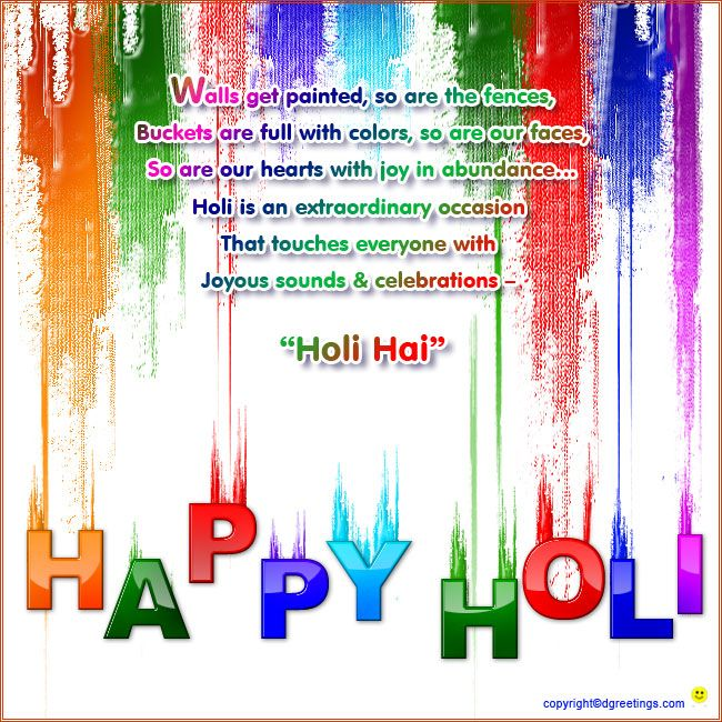 Dgreetings - Holi Greeting Cards