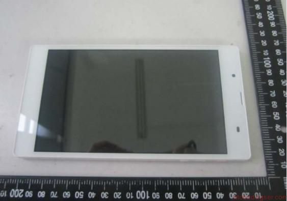 ZTE K70 – Dual-SIM-Tablet von ZTE erhält FCC-Zertifizierung! http://mobildingser.com/?p=6014 #zte #ztek70 #tablet #dualsim #fcc #zertifizierung #7zoll #android #mobildingser