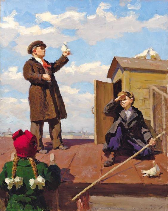 Язев Иван Андреевич (1914-2011) «На крыше дома» 1949: