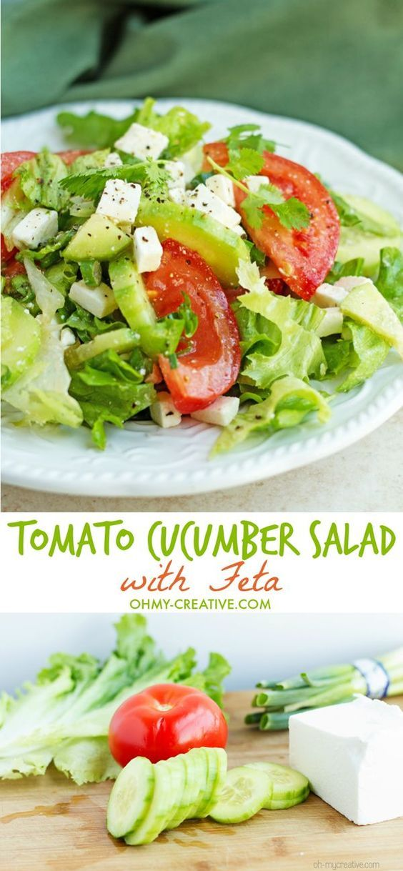 Tomato and Cucumber Feta Salad  Easy and healthy cucumber feta salad recipe with tomatoes chive and freshly cracked pepper. Perfect for lunch or dinner. Light and delicious!
