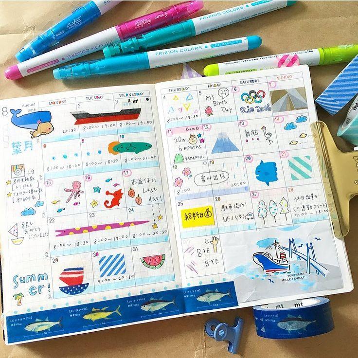 """今年こそ手帳はキレイに書きたい!って毎年思ってるけど…。そんな人は必見です♡手帳をキレイに書く使い方をマンスリー・ウィークリー・ダイアリーと、手帳のタイプ別に書き方をご紹介します。目指せ!""""見せたくなる手帳""""!!"""