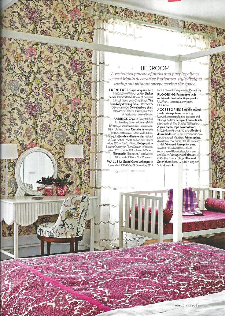 Vaughans Aspen Crystal Rope Columns Are Showcased Beautifully In Homes Gardens Magazine Article On Decorating