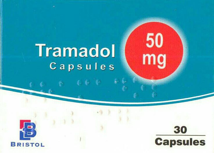 tramadol hcl dosage adults