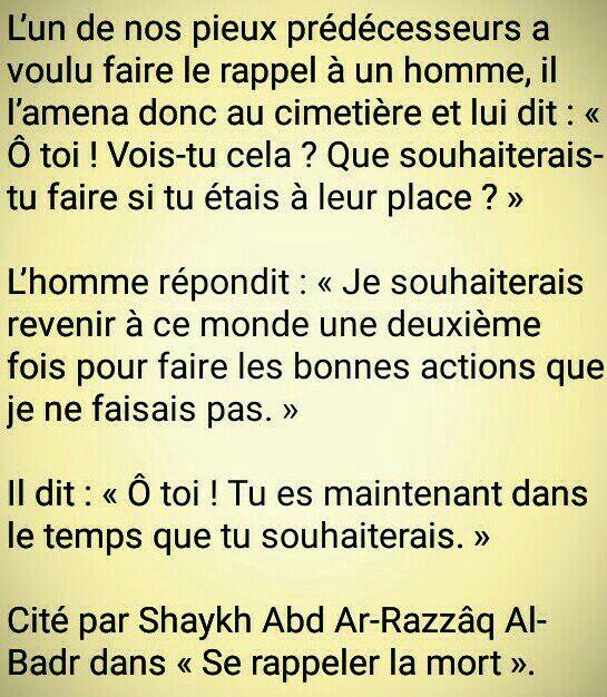 La mort - Sheikh Abd Ar-Razzaq Al Badr