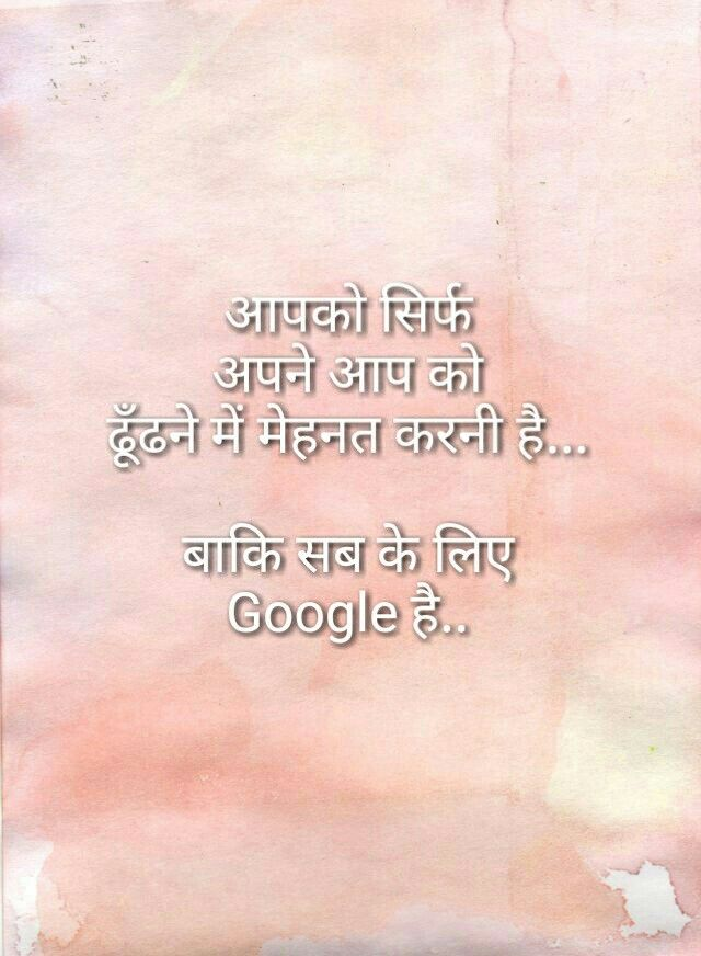 62 best words images on Pinterest | Hindi quotes, Quotes and ...