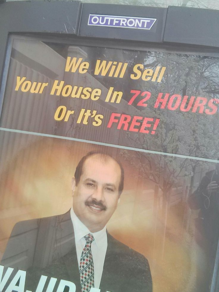 Bitch you better not give my house away for free.   funny pictures