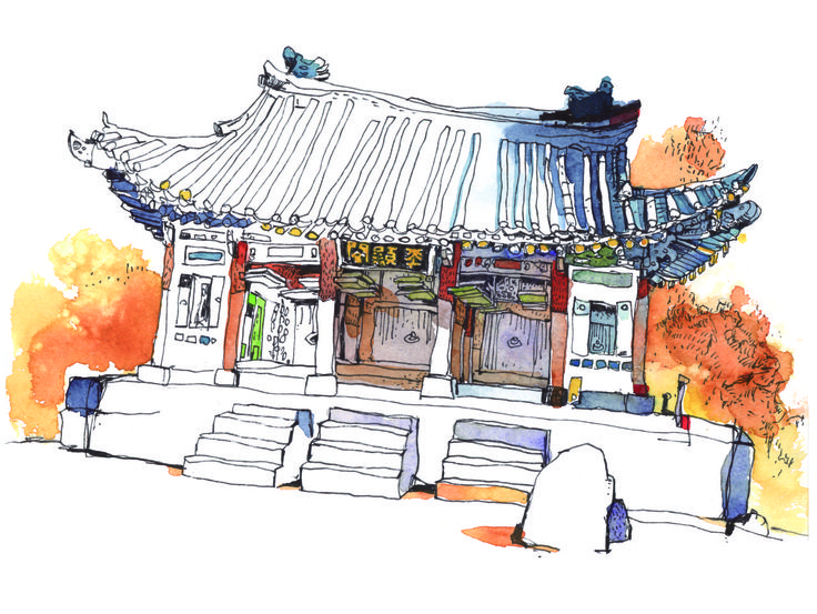 Learn to Watercolor in Under 3 Minutes with Felix Scheinberger #artforall #sketchbookskool #drawing