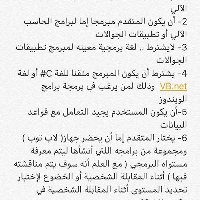 السلام عليكم ورحمة الله وبركاته وظائف مبرمجين في اليمن في مدينة المكلا فقط بتاريخ 21 04 2018 م الرجاء إذا كان لا يهمك هذا الخبر Math Whatsapp Gold 21st