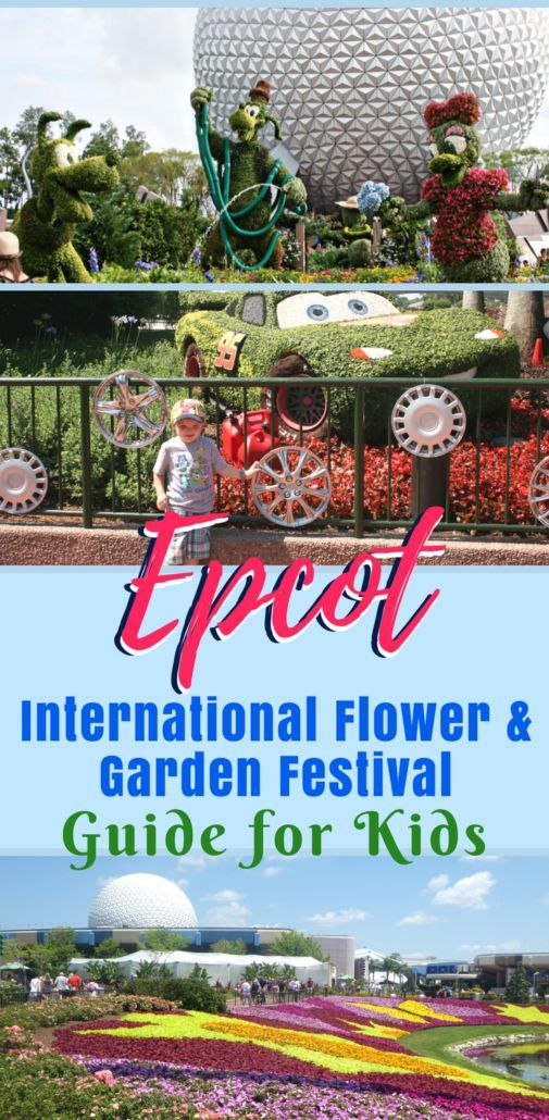 Wondering what kids can do at the Epcot International Flower and Garden Festival? This kid-friendly guide to the Disney World special event explains what there is for kids to do, eat and see! #DisneyWorld
