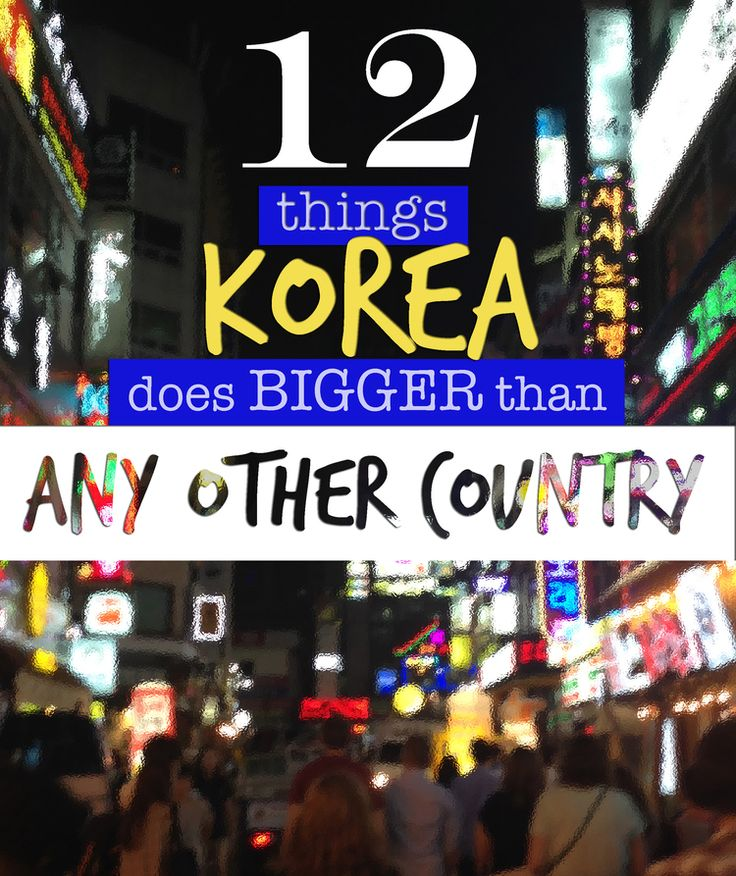 Best South Korea Images On Pinterest South Korea Korean And - 12 things to see and do in south korea