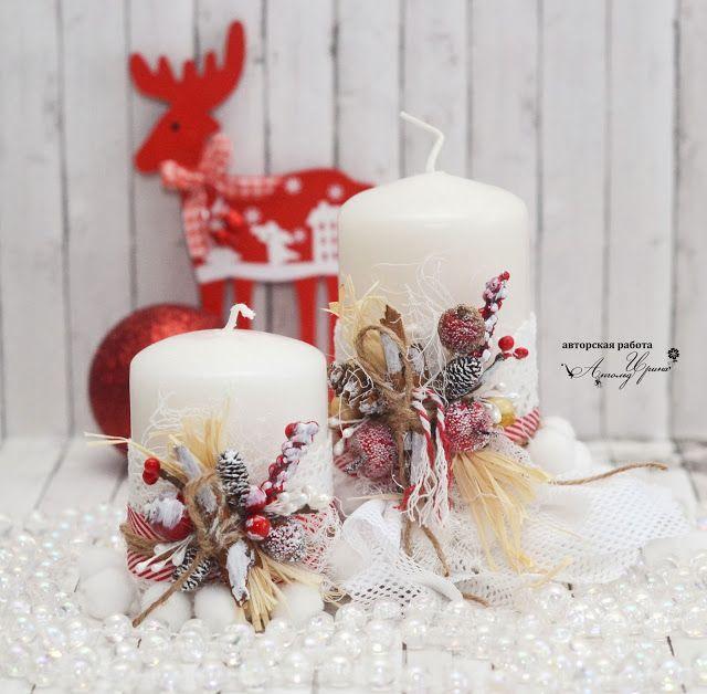 """СкрапКопилка: МК """"Декор новогодних свечей"""""""