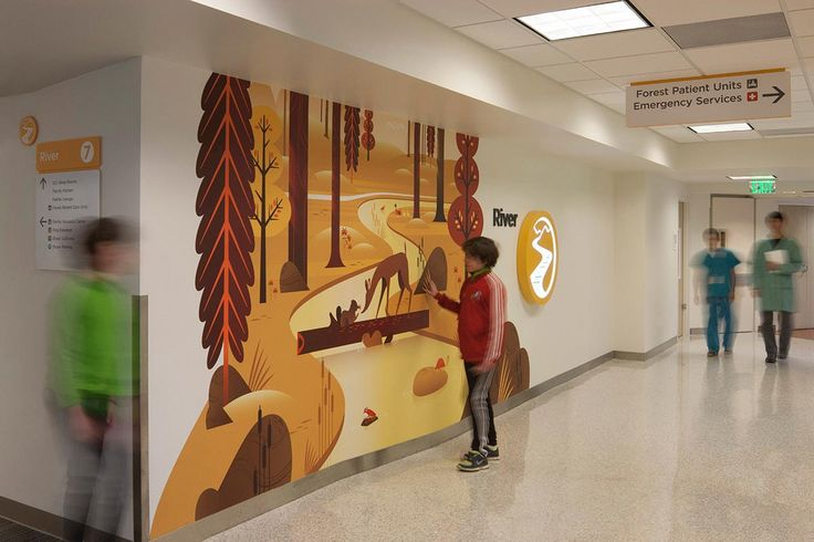 Studio SC: Seattle Children's Hospital