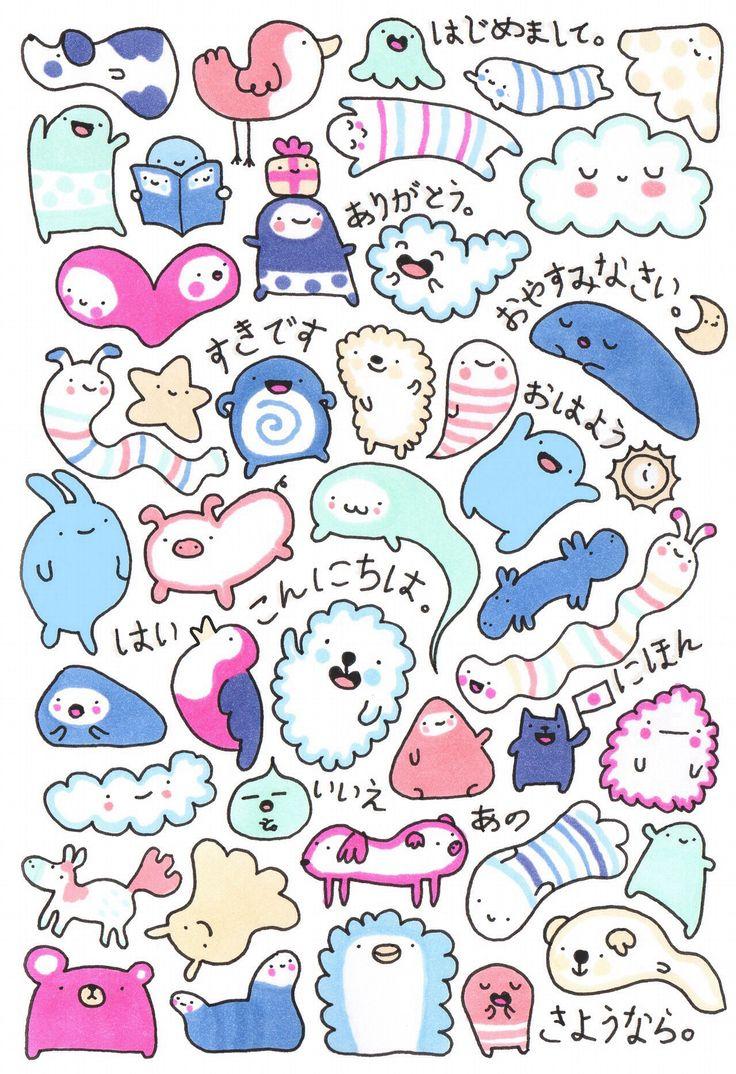 Doodles Kawaii doodles, Cute drawings, Cute doodles