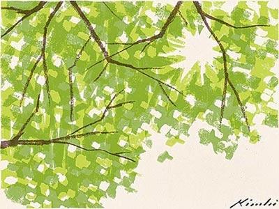 Tatsuro Kiuchi   Treetops - Madison Park greeting card
