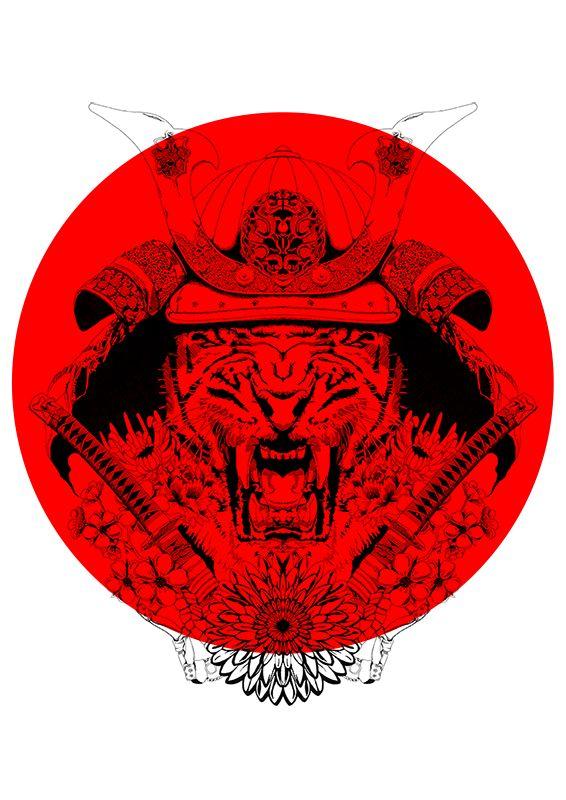 Samurai sketch. Digital by Pablo.