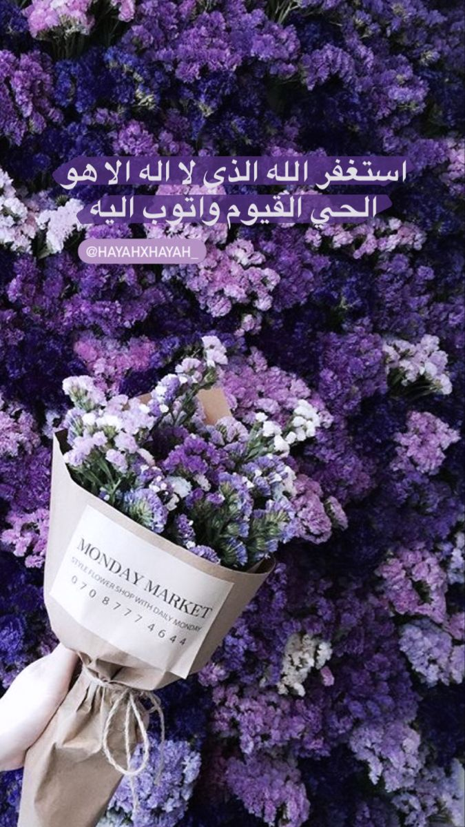 استغفر الله Instagram Photo And Video Photo