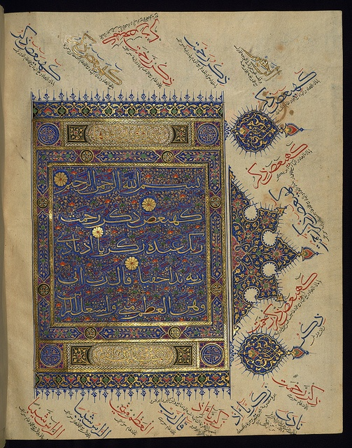 This large-format, illuminated Timurid copy of the Qur'an is believed to have been produced in Northern India in the ninth century AH / fifteenth CE.