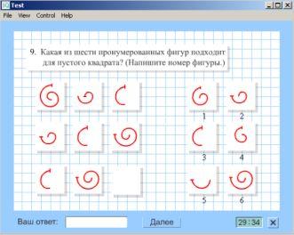 Тест на iq (айкью) Проверьте свой интеллект! - RB ru