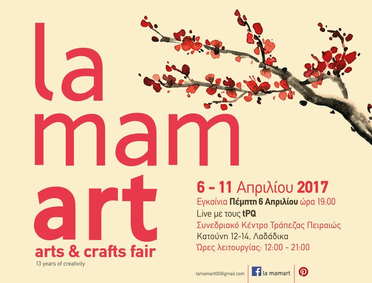la mamart 6-11 Απριλιου 2017