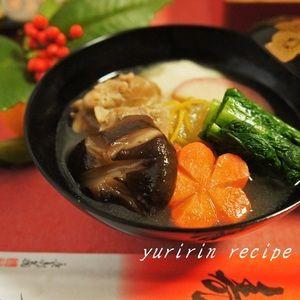 博多のお雑煮+by+ゆりりんさん+|+レシピブログ+-+料理ブログのレシピ満載! 博多のお雑煮には欠かせないのが「かつお菜」です。 あごだしが多いですが、鶏肉、昆布とかつお節でだしを取っています。