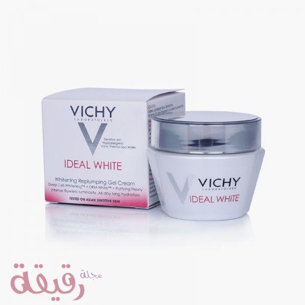 كل ما تودين معرفته عن كريم تفتيح البشرة Vichy Ideal White Gel Cream Ice Cream Cream