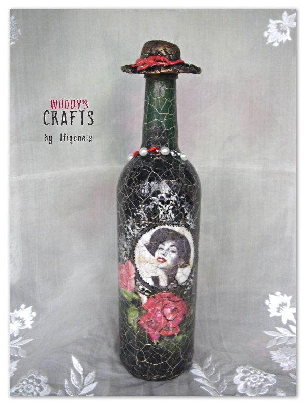 Χειροποίητο διακοσμητικό μπουκάλι | Διακοσμητικά μπουκάλια | Επιτραπέζια Διακοσμητικά | Περισσότερα στη διεύθυνση: http://j.mp/boukalia-woodys-crafts-gallery