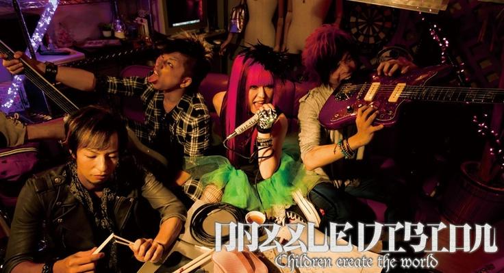 DAZZLE VISION (Japanese hardcore screamo band)