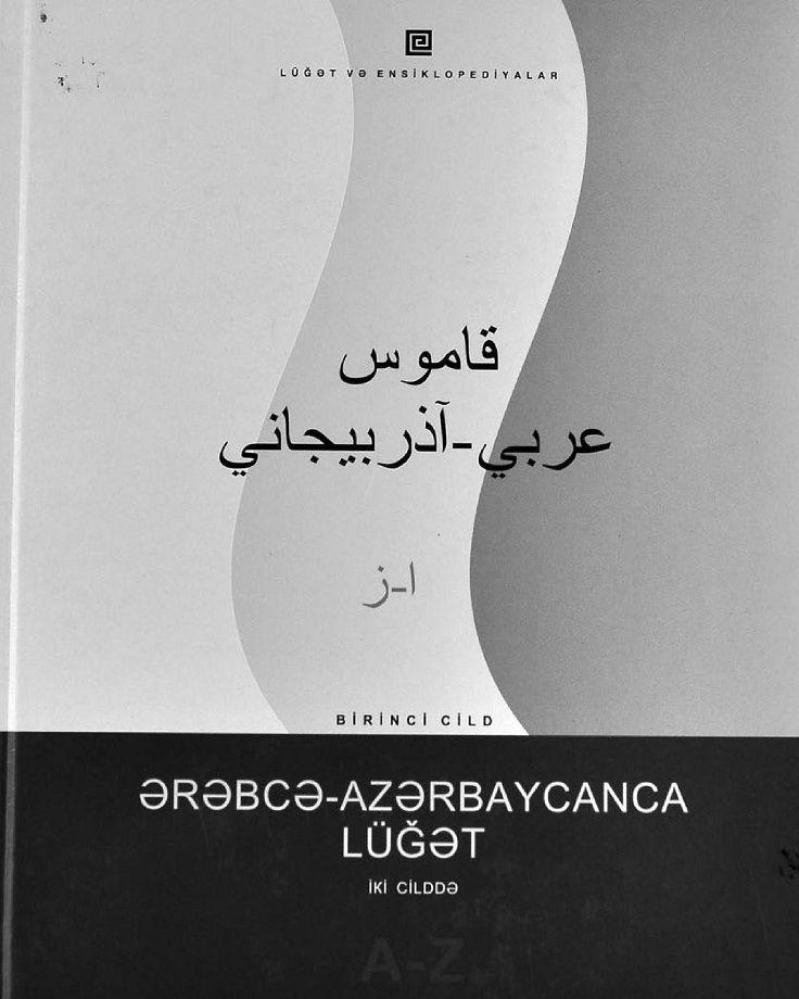 Pin On Books In Azerbaijani