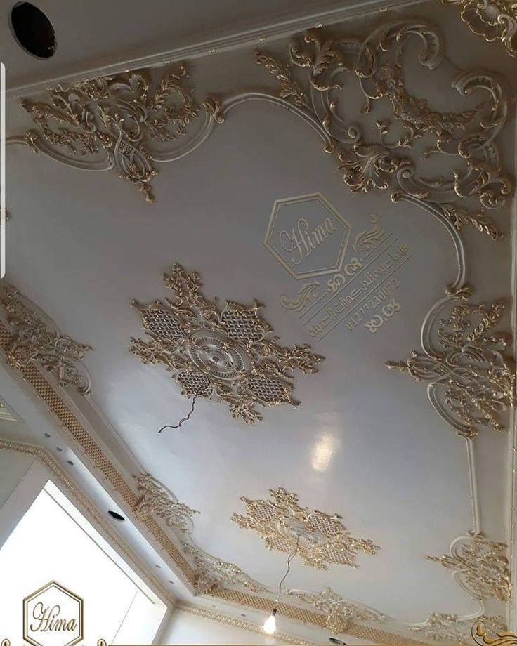 #ceiling #gypsum #homedesignideas #homedisignideas # ...