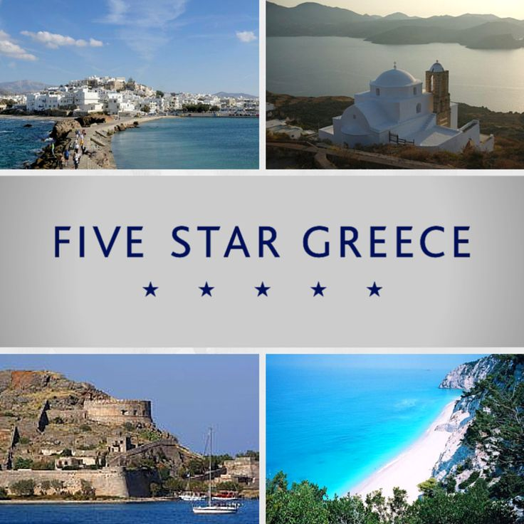 Join our #TravelTuesday Facebook Game! Round 8 facebookcom/FiveStarGreece.com #FiveStarGreece #LuxuryVillas #HolidayMatchmakers