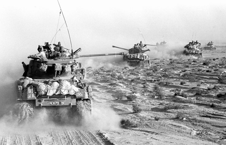 Israeli tanks advance toward Egyptian positions on the Sinai Peninsula. June 4, 1967.