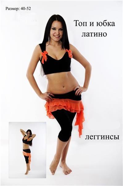 Купить тренировочное платье для танцев в одессе