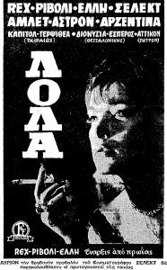 1964 Ο Άρης (Νίκος Κούρκουλος) αποφυλακίζεται μετά από τρία χρόνια κάθειρξης και εμφανίζεται στην Τρούμπα. Σκοπός του δεν είναι τόσο το ξεκαθάρισμα παλιών λογαριασμών, αλλά να μάθει αν ανάμεσα σ' εκείνους που τον πρόδωσαν ήταν κι η Λόλα (Τζένη Καρέζη), μια κοπέλα που δουλεύει στο καμπαρέ του Στέλιου. Σκηνοθεσία: Ντίνος Δημόπουλος Ηθοποιοί: Τζένη Καρέζη, Νίκος Κούρκουλος, Διονύσης Παπαγιαννόπουλος