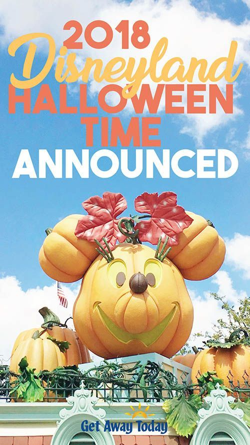 mickeys halloween party 2018 dates and disneyland halloween time dates and discounted tickets and vacation packages