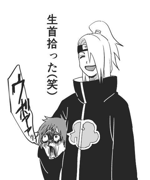 Pin de Scarlett Nadel Antares Kagerõ em Naruto   Akatsuki ...