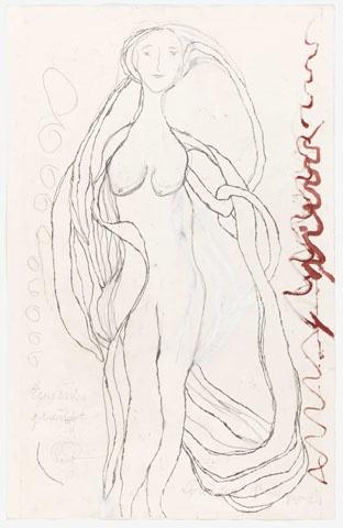 Louise Bourgeois MY INNER LIFE III (EUGÉNIE GRANDET), 2008 Eau-forte, gouache, aquarelle et crayon sur papier 153.6 x 98.4 cm.