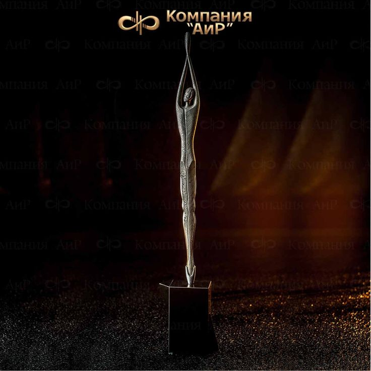 "Композиция ""Соло"" (танцор) (Златоуст) - КОМПАНИЯ АИР"