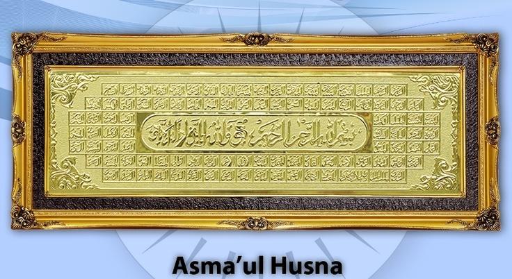 Kaligrafi kuningan Asmaul Husna harga Rp. 1.650.000