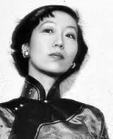 10 most talented women in modern China www.chinawhisper.com200 × 247Buscar por imagen Zhang Ailing, also called Eileen Chang, Chinese writer whose sad, bitter love stories gained her a large devoted audience. Her works frequently deal with the tensions between men and women in love,