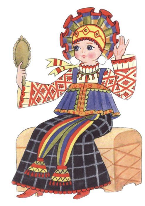Летием, русский народный костюм картинки для детей дошкольного возраста