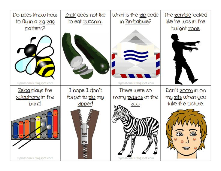 Free initial /z/ sentence level flash cards for articulation practice!  ~Ms. Lane