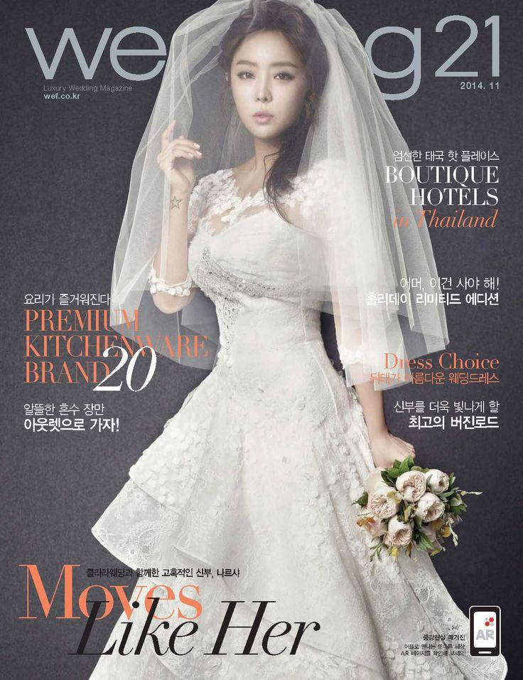 Wedding21  November 2014 Edition  [digital edition by Magzter]