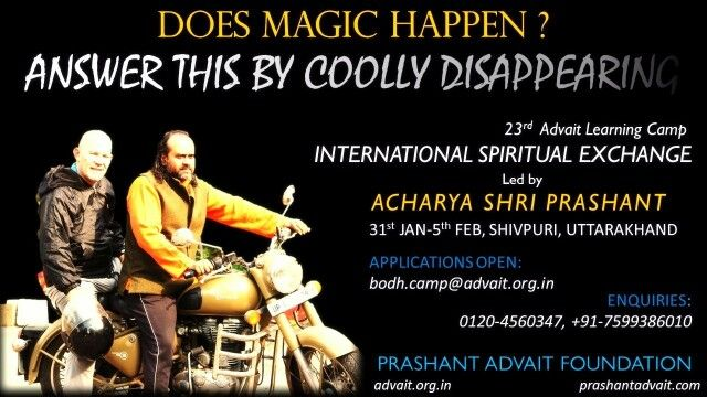 Answer this by coolly disappearing International Spiritual Exchange with Acharya Shri Prashant.23rd Advait Learning camp 31 st Jan- 5th Feb, Shivpuri Utharakhand. Apply at: bodh.camp@advait.org.in Enquiries: 0120-4560347 #ShriPrashant #Advait #Learningcamp Read at:- prashantadvait.com Watch at:- www.youtube.com/c/ShriPrashant Website:- www.advait.org.in Facebook:- www.facebook.com/prashant.advait LinkedIn:- www.linkedin.com/in/prashantadvait Twitter:- https://twitter.com/Prashant_Advait