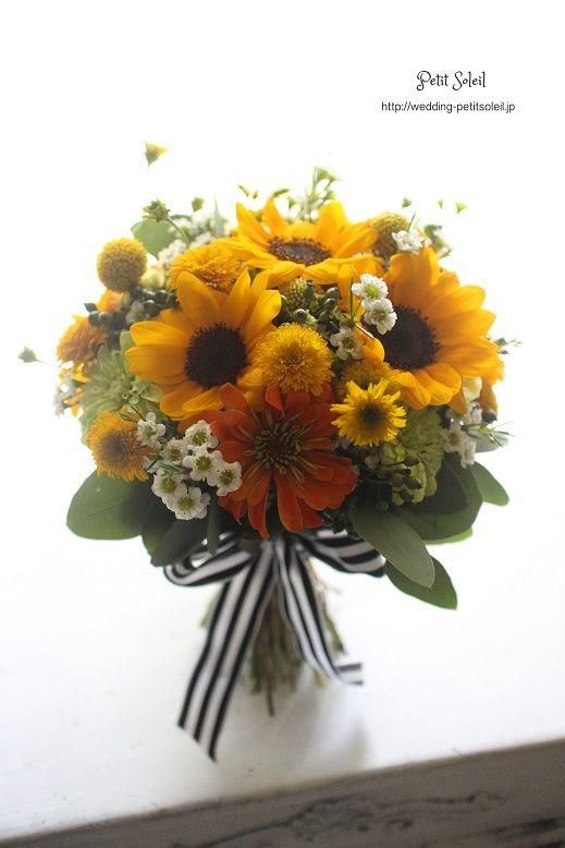 ヒマワリのブーケ sunflower bouquet
