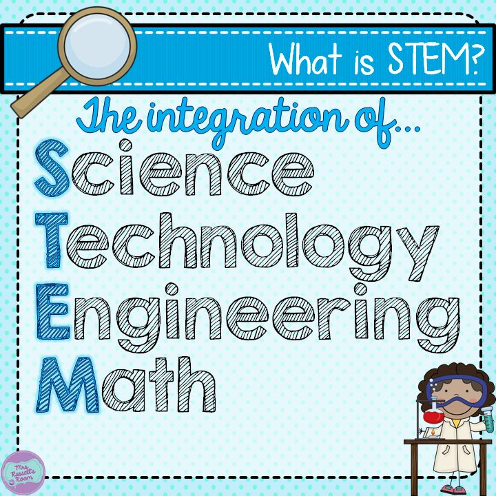 Stem School Classroom: 17 Best Images About STEM And STEAM On Pinterest