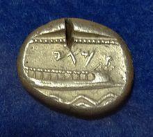 Stater aus Arados mit Galeere und phönizischen Schriftzeichen, 4. Jh. v. Chr.