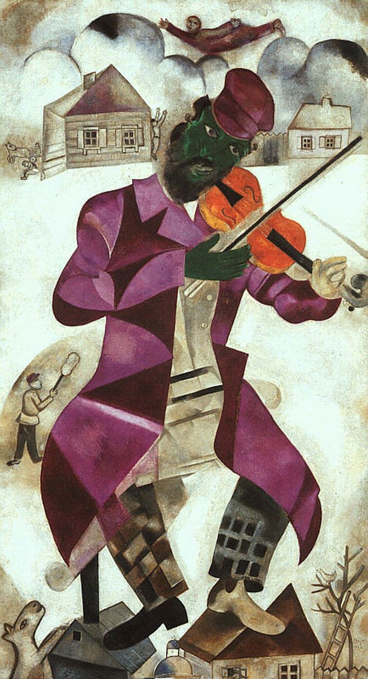 marc chagall paintings | Marc Chagall: should Tate Liverpool really call him a 'modern master ..