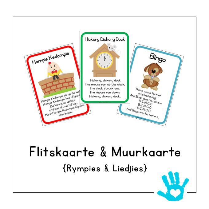 Flitskaarte & Muurkaarte {50x Liedjies & Rympies}
