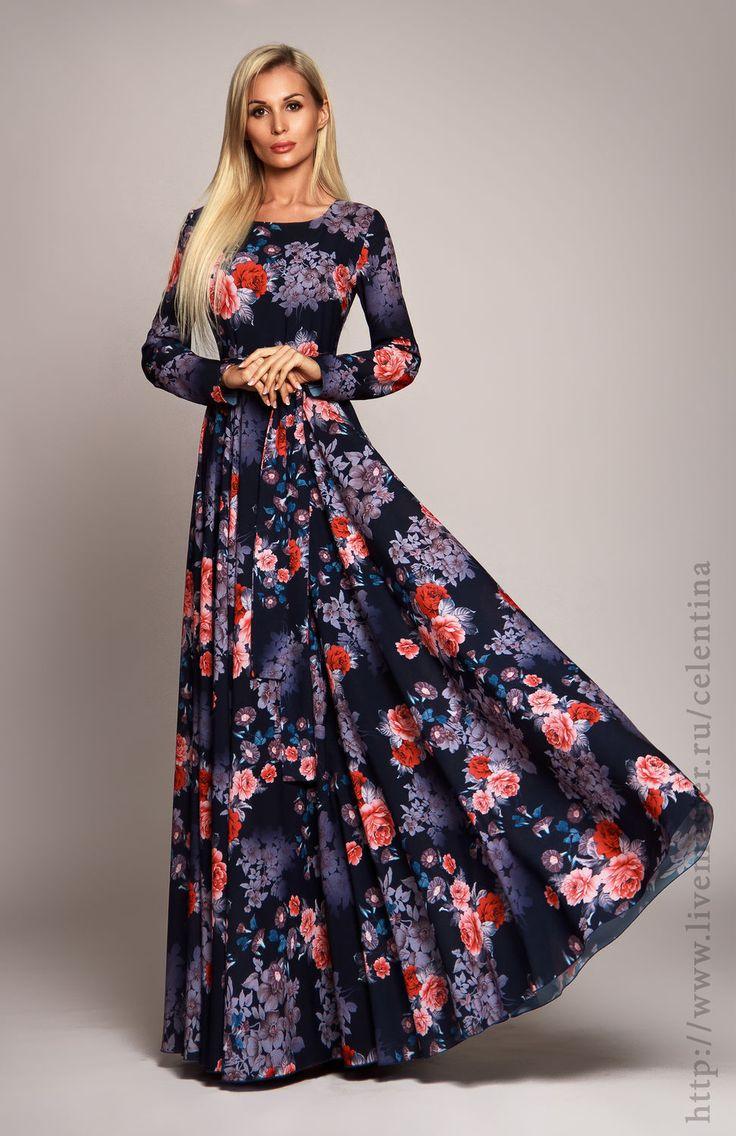 Как носить длинное цветочное платье